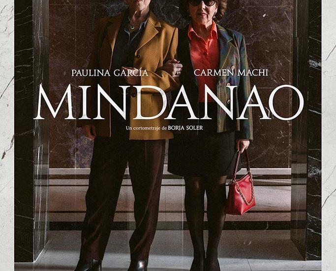 Mindanao Caballo FIlms